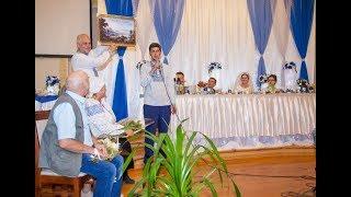 Поздравление  старшего брата невесты от семьи