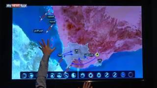 اليمن.. حرب الموانئ