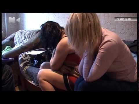 франт объявления новокузнецк секс знакомства
