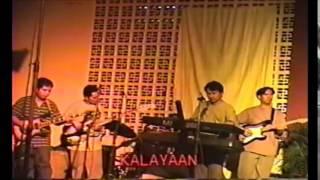 Inang Bayan By: Lampara Band Concert 90's