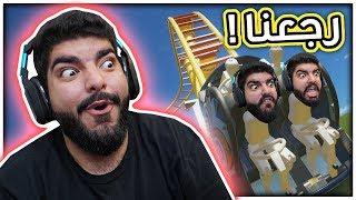 رجعت لملاهي الفعصلية !! #4 - Planet Coaster