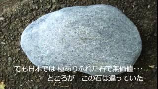 翡翠と出会いの旅 3 pc用 2015年5月25日 29日