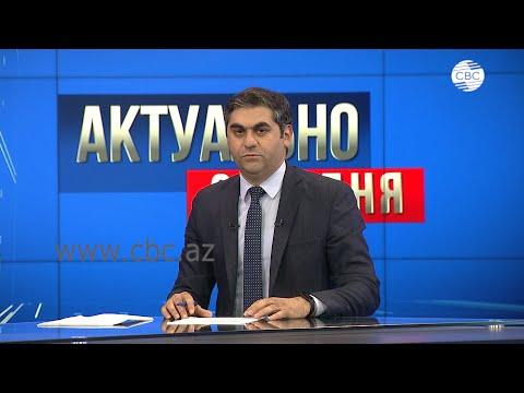Маски сброшены! Инициатива Армении не обрадует Россию. Ереван пригласил силы США и Франции на Кавказ