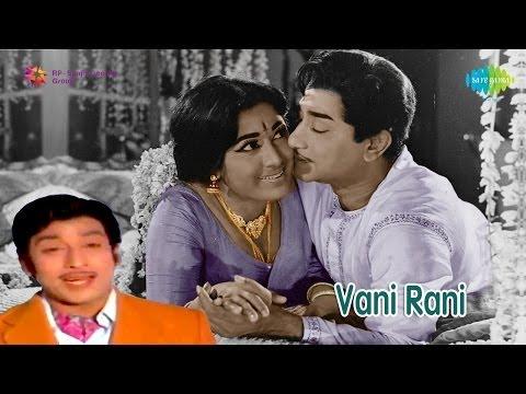 Vani Rani | Kathai Undu song