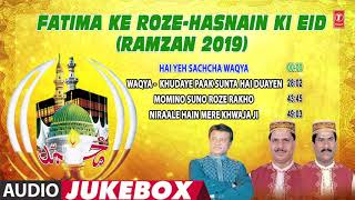 FATIMA KE ROZE-HASNAIN KI EID ► RAMADAN 2019 (Audio Jukebox) | HAJI TASLEEM AARIF | Islamic Music