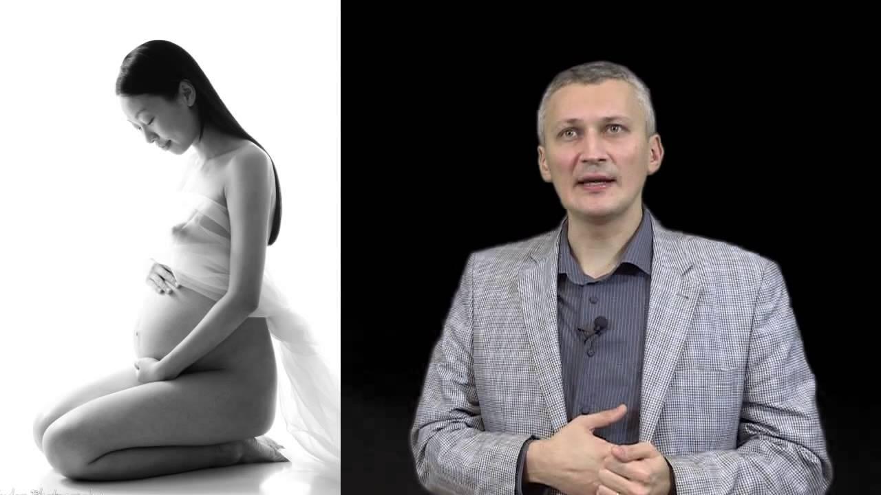 Naked Pregnant Photo Ideas - Porn Pics-6610