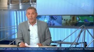 Однако. Михаил Леонтьев:  Нынешний спорт — сублимация «холодной войны».