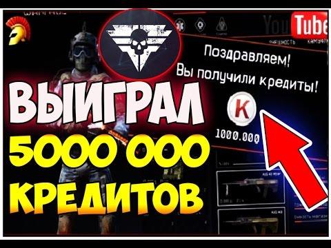 кредит 5000 000