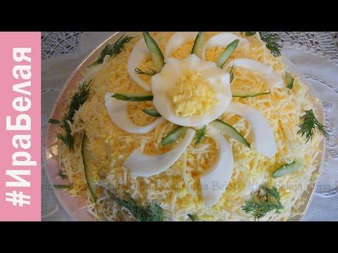 Видео Рецепты салатов с фисташками