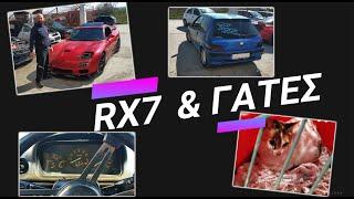RX7 και γάτες!