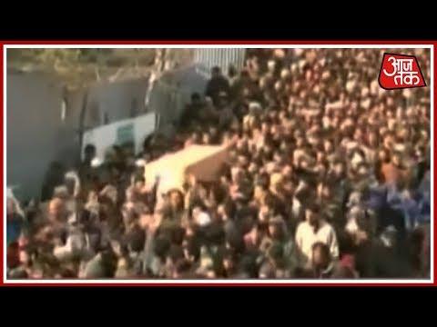 दंगल | बदलता कश्मीर; कश्मीर में शहीदों की अंतिम यात्रा में लगे पाकिस्तान मुर्दाबाद के नारे