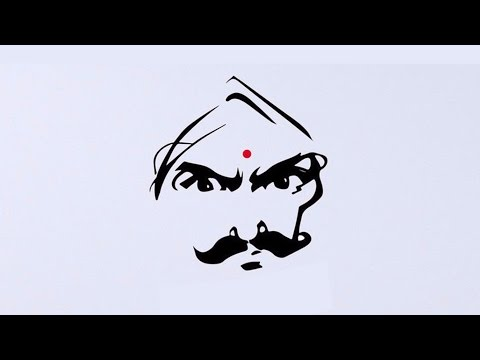 The Goosebumps of Bharathiyar lines