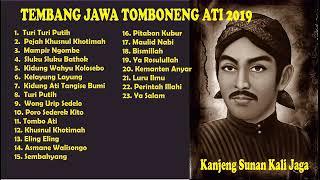 Gambar cover TEMBANG JAWA Tomboneng Ati/Sunan Kali Jaga