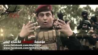 """حسين غزال و ضياء الميالي """" مايشيل الراس"""" [HUSSEIN AL GHAZAL&Daya Al Myally [ official video"""