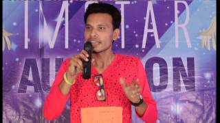 "BREATHLESS ""KOI JO MILA "" IMSTAR Audition Palanpur Kiran Bhandva CNo.8405 """""