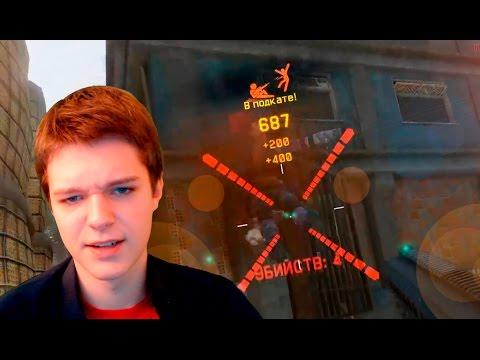 Видео Можно ли играть в казино в интернете