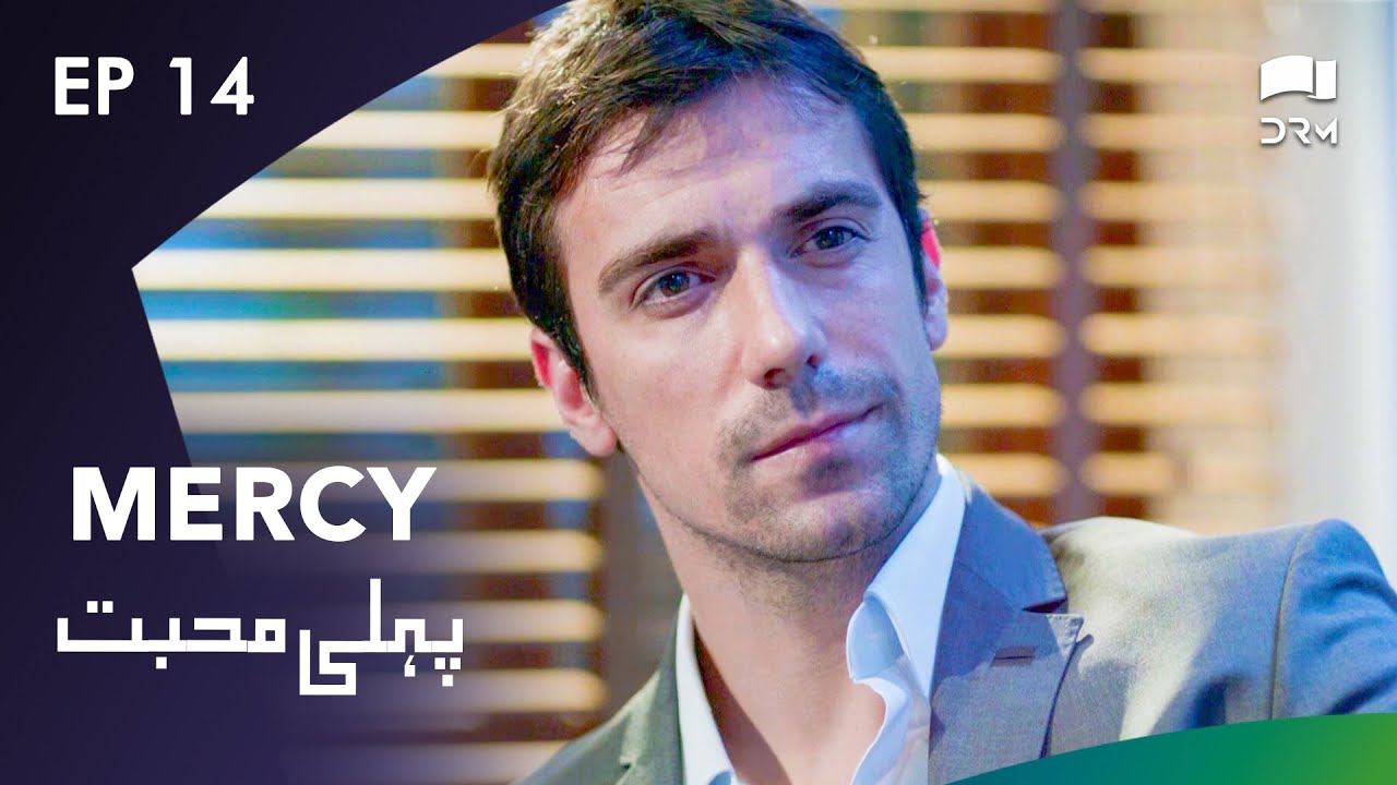 Download Pehli Muhabbat | Mercy - Episode 14 | Turkish Drama | Urdu Dubbing | RJ1N