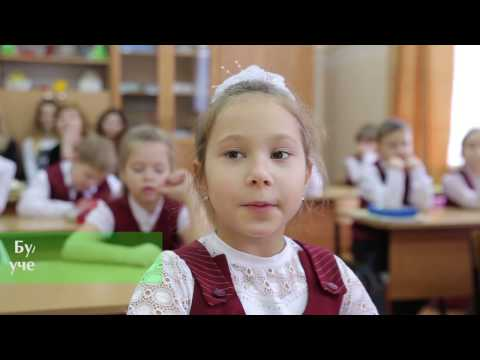 К юбилею школы 5 г.Городец
