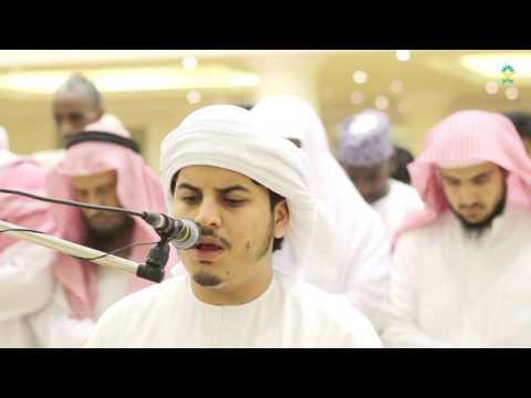 Al-Quran Recitation by Hazza Al Balushi