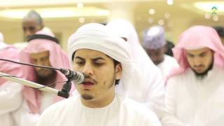 Al-Quran Recitation by Hazza Al Balushi