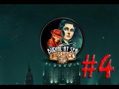 Bioshock infinite - Burial at Sea episode 1 #4 |