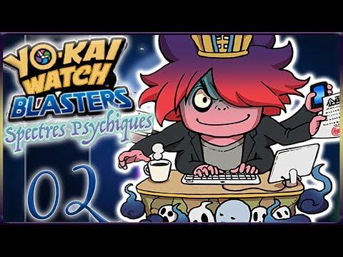 ►Blasters: DOMNISCIAN le BOSS LE PLUS DUR ! ◄ [Yo-kai Watch 2 ; Spectres Psychiques]