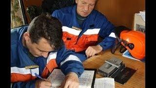 Инструктажи по охране труда(Все виды инструктажей по охране труда. На сайте http://ohranatrudaonline.ru вы сможете получить всю информацию по охран..., 2014-06-24T09:07:32.000Z)
