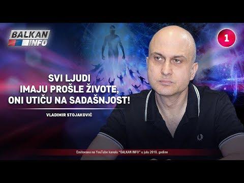 INTERVJU: Vladimir Stojaković - Svi ljudi imaju prošle živote, oni utiču na sadašnjost! (9.7.2019)