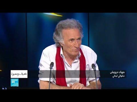 الحكواتي اللبناني جهاد درويش  - نشر قبل 3 ساعة