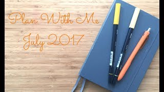 Plan With Me | July 2017
