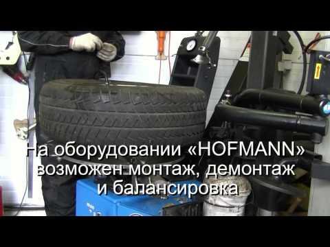 Видео Ремонт литых дисков в москве