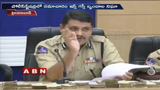 Hyderabad Police Alert Public from Robber Gangs Over Dussehra Festival | ABN Telugu