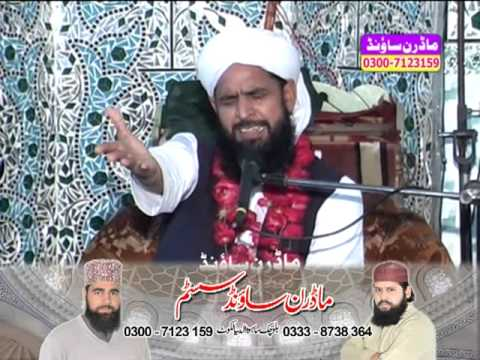 Allama Shahid Chishti sialkot biyan By Modren Sound 0300-7123159