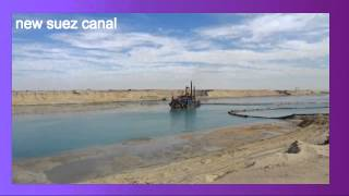 New Suez Canal: March 25, 2015