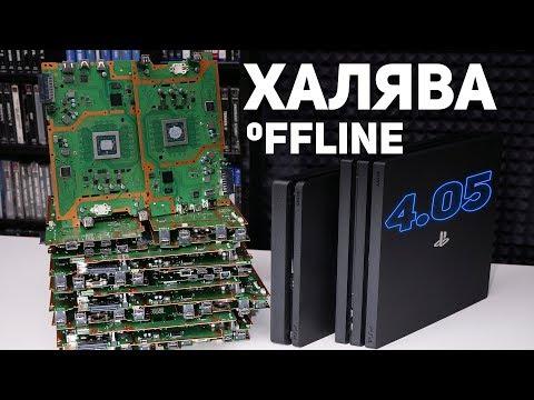 С 2003 года на рынке. Купить сервер б/у hp, dell, ibm, sun по низким ценам. Доставка по всей россии. Гарантия 24 месяца.