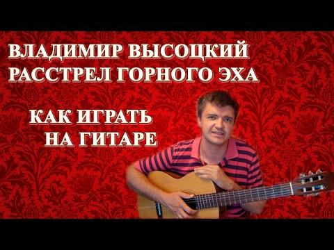 Зеев Гейзель - История одной песни (2005)