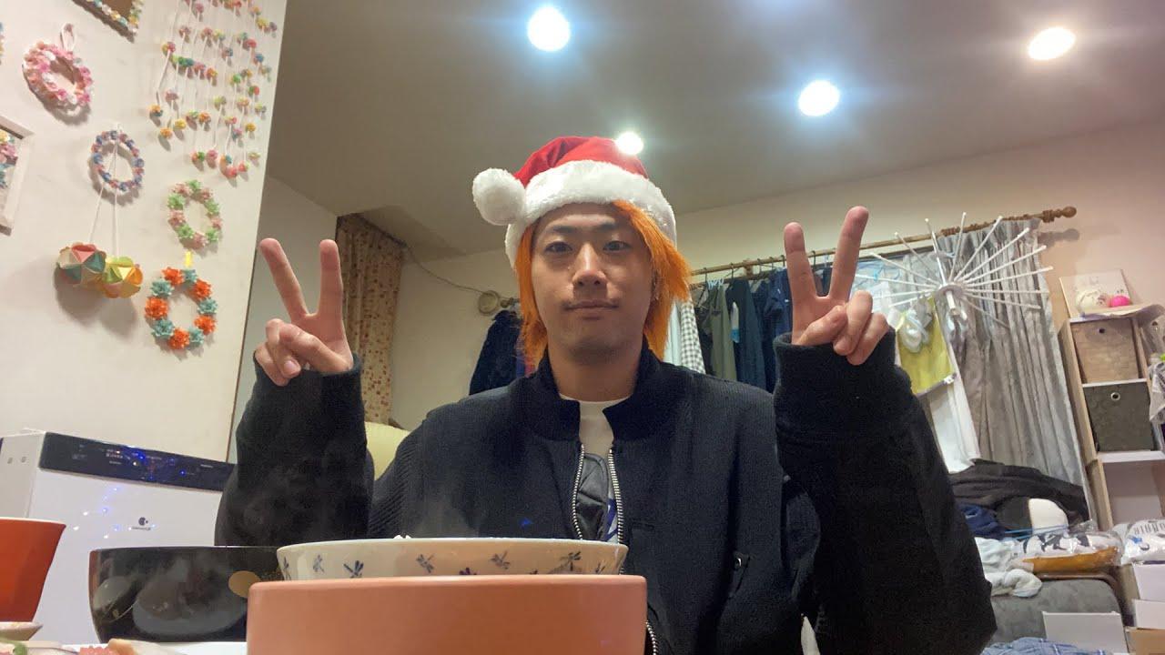 実家でクリスマス配信(飯食うだけ)