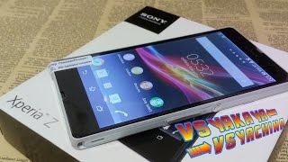 Восстановленный Sony Xperia Z  Белый C6603 L36h White из Китая AliExpress