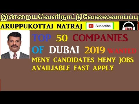 dubai-top-50-llc-companies-jobs-vacancies-||-www.takeyourjobs.com