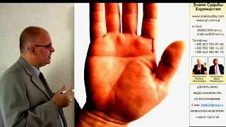 Видя этот знак, на Ваших руках, Вы найдете подтверждение своей Гениальности! Сомневаетесь? А зря!!!