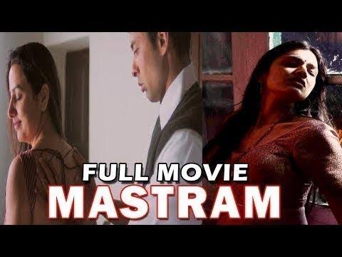 Mastram Full Movie | Bollywood Full Movie