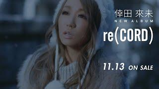 倖田來未 / 倖田來未 2019/11/13発売 待望のNewAL「re(CORD)」SPOT