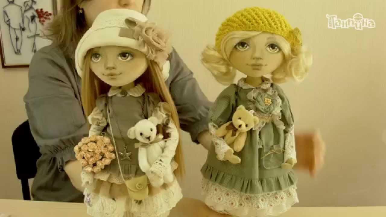 Интерьерные куклы своими руками видео фото 755