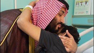 الامير محمد بن سلمان يطمئن على المصابين من الحد الجنوبي في مدينة الأمير سلطان الطبية