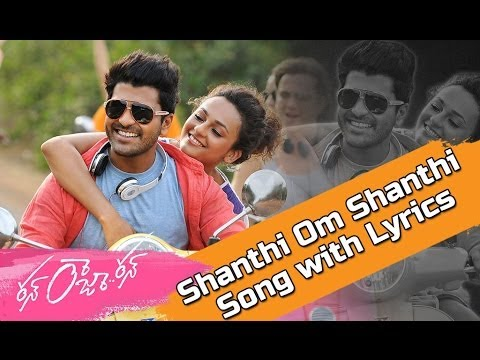 Run Raja Run Songs - Shanthi Om Shanthi / Vastava Vastava Full Song with Lyrics - Sharwanand