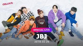 JBJ, 사랑스런 남친돌과 심쿵 데이트 #JBJ #제이비제이 #남친돌 ※셀럽티...