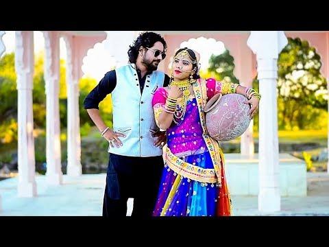 इस गाने को सुन लिया तो दीवाने हो जाओगे इसके - Le Ghadlo Pani Ne Gayi | Latest Rajasthani Song 2020