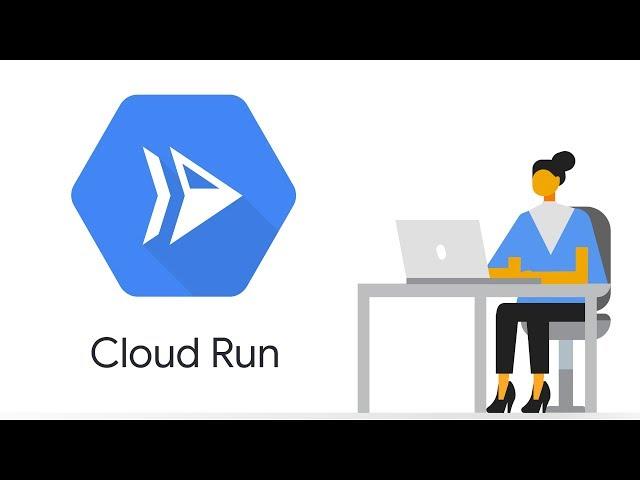 Cloud Runのイメージ