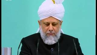 Urdu Khutba Juma 23rd February 2007 - Exemplary Compassion of The Holy Prophet (SAW)