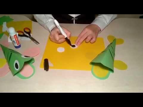 Урок труда оригами 4 класс